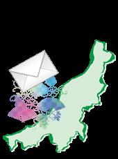 新潟県の画像